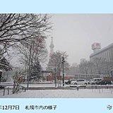 北海道 大雪、ふぶきに注意