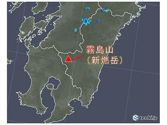 霧島山(新燃岳) 噴火