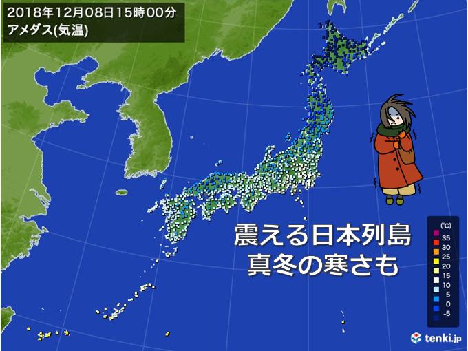 Images of 日本列島8時です - Ja...