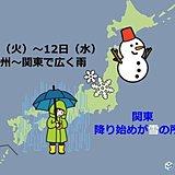 火~水曜 師走の雨や雪 太平洋側で本降り