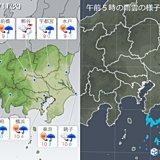 11日 関東 夜は広く雨 初雪になるか