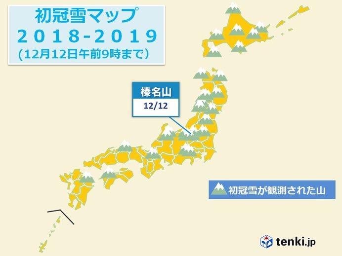 関東 榛名山で初冠雪