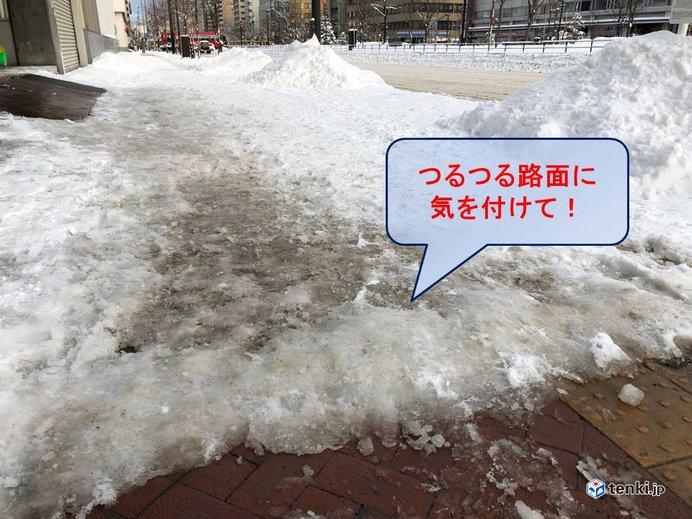 北海道 路面状況に要注意!