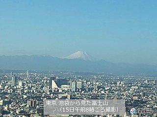 富士山は氷点下20度 九州からは冬の便り