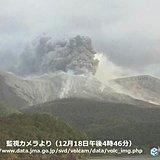口永良部島で噴火 火砕流が西へ流下