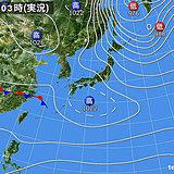 20日 北は強風・西は雷雨に注意