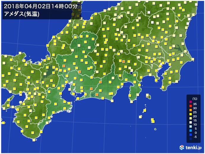 2日の東海地方の気温