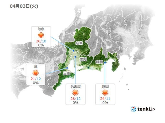 東海 初夏の陽気 あすも続く