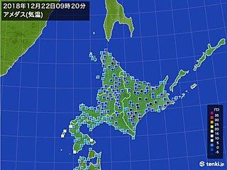 北海道 年末にかけて水道凍結に注意