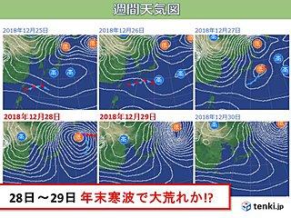 北海道 年末に過去最大級の寒波か