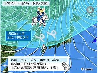28日中心に年末寒波襲来 九州