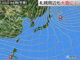 北海道 札幌でも大雪に!