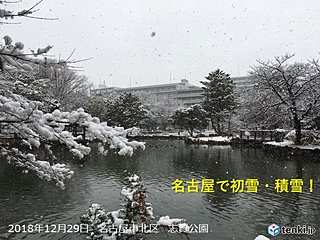東海 濃尾平野に雪雲流入中!