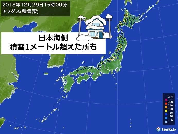 日本海側を中心に雪続く 1メートル超えも
