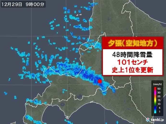 北海道で観測史上1位の大雪