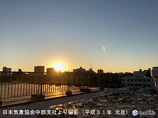 東海 三が日の天気・気温は