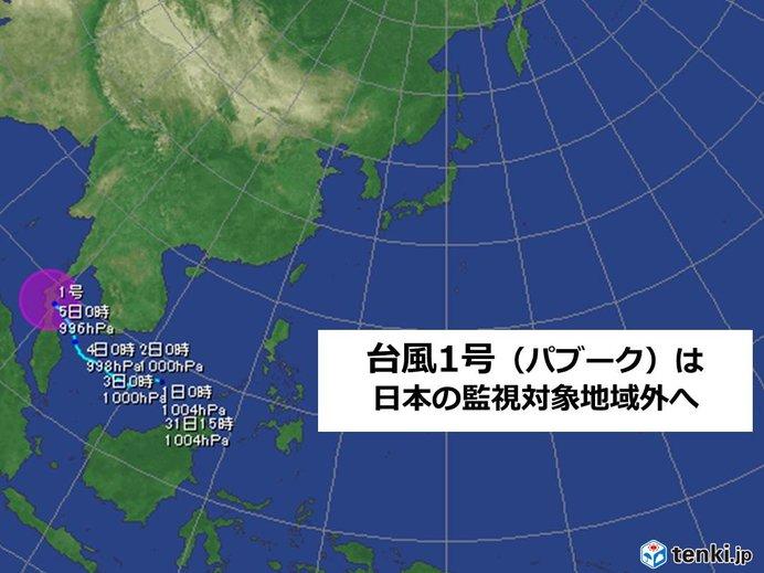 台風1号 (パブーク) サイクロンへ