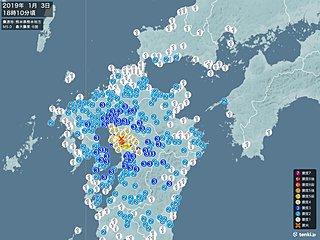 熊本地方で震度6弱を観測 強い地震