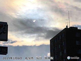雲にも負けず 札幌の部分日食