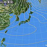 8日 大雪警戒 夜は太平洋側にも雪雲