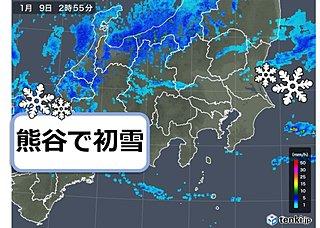 熊谷で初雪 関東南部で初めて