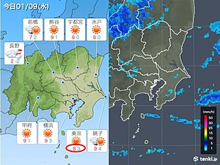 関東 きょう(9日)は晴れても寒い一日