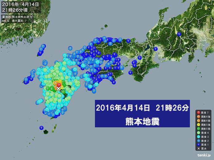 熊本地震から2年 夜の地震への備え
