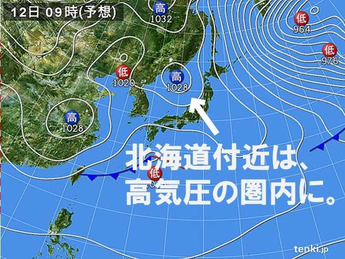 北海道 三連休の天気と成人式
