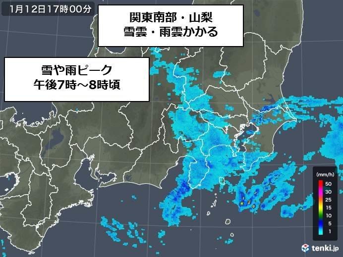 関東南部・山梨 山で積雪の恐れ 乾燥続く