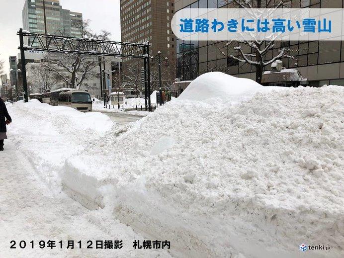 札幌 今シーズン一番の積雪に
