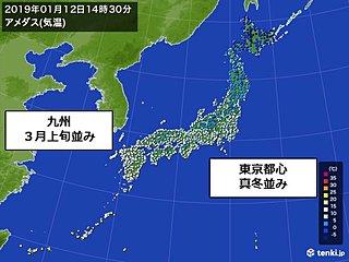 東京で雪降る寒さ 九州や沖縄ではまるで春