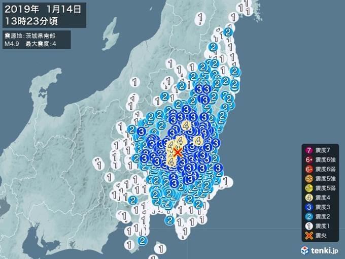 地震 関東で最大震度4