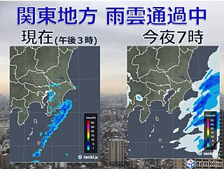 関東地方 雨雲が通過中