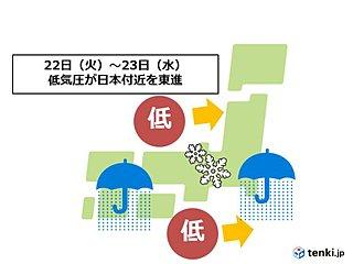 来週火曜~水曜 九州から関東で雨や雪?