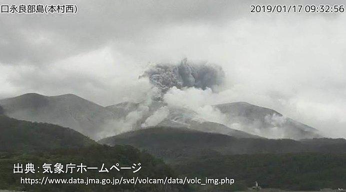 口永良部島で噴火が発生