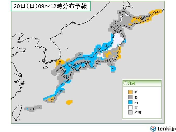 20日(日) 広く天気崩れる