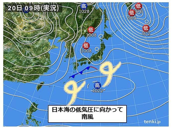 20日(日) 冬の最後の節気「大寒」 寒参りに汗をかく!