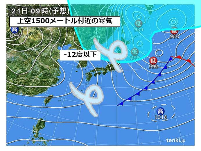 21日(月)にかけて東北や東北の日本海側 大荒れの恐れ
