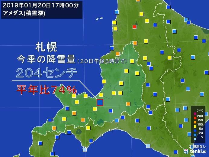 雪少ない札幌 これから大雪に?