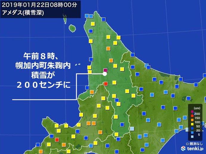 北海道 この冬初めて積雪200センチに