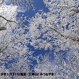 近畿 冬型の気圧配置が緩み 霧氷日和