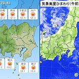 関東 23日南風吹いて3月並みの陽気