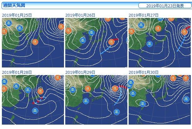 あさって以降の天気 北陸~山陰で大雪の恐れ 関東の平野でも雪?