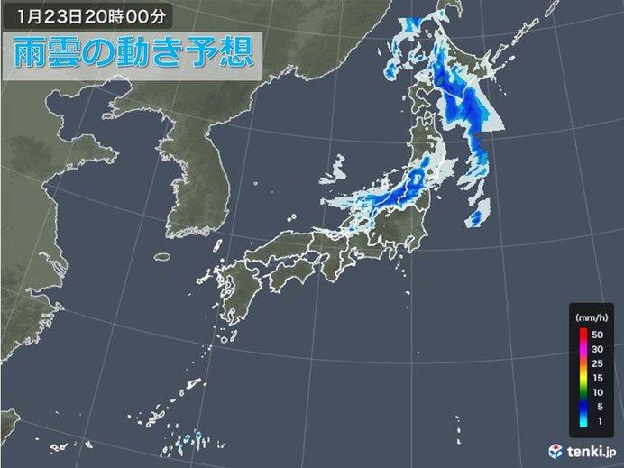 東北や北陸中心に雪強まるおそれ