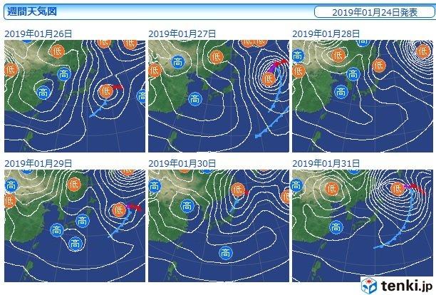 26日(土) 日本海側を中心に大雪 太平洋側でも雪