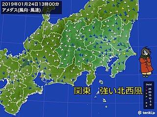 関東 北風ビュービュー 25メートル超も