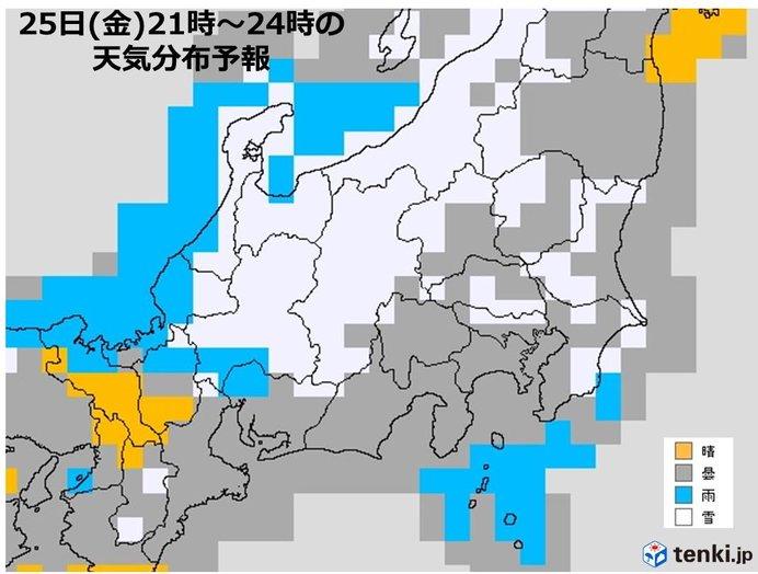 関東の平野部も金曜夜は雪か