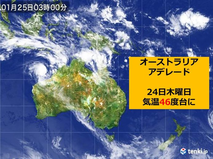 暑すぎる オーストラリア 最高気温46度