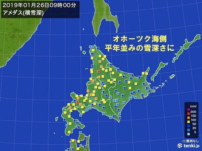 北海道 雪の事故に注意