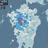 九州で強い地震 熊本で最大震度5弱